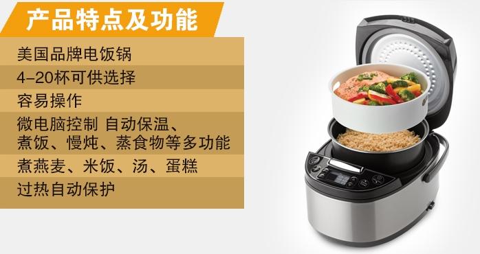 Best cooktop ceramic buy