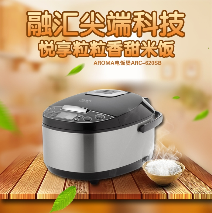 smallest size rice cooker