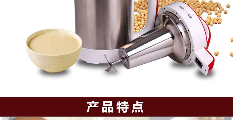 九阳CTS-1078S全钢豆浆机