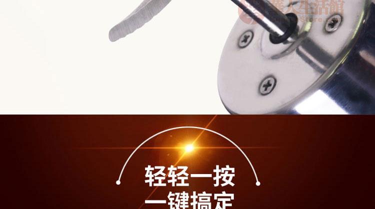 九阳CTS-1078S精钢三叶研磨刀