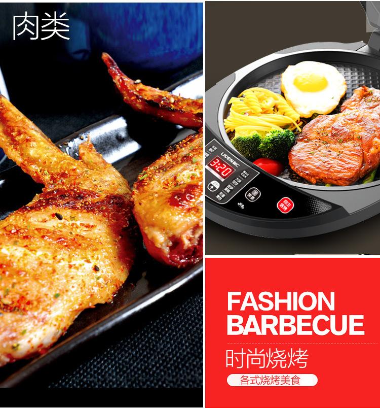 利仁新款美猴王电饼铛LR-D3020A 肉类