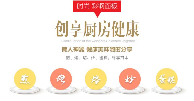 利仁电饼铛LRT-326A健康厨房,煎烤烙炒,样样精通!