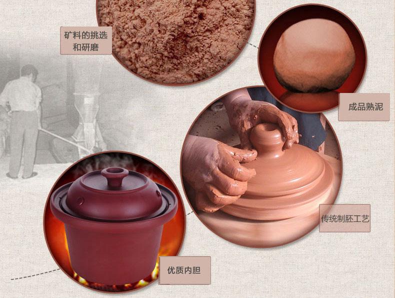 Makoto紫砂电炖锅DGD40-40SWD优质内胆,天然陶土