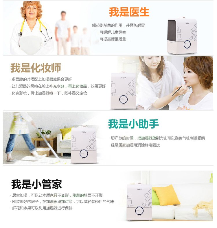 Yadu Ultrasonic Cool Mist Quiet Humidifier YC-D700E