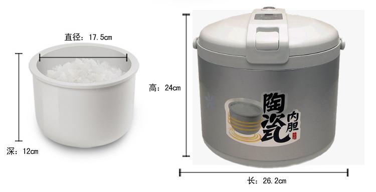 Hannex Ceramic Rice Cooker Rctj400s 4 Liter Huarenstore Com