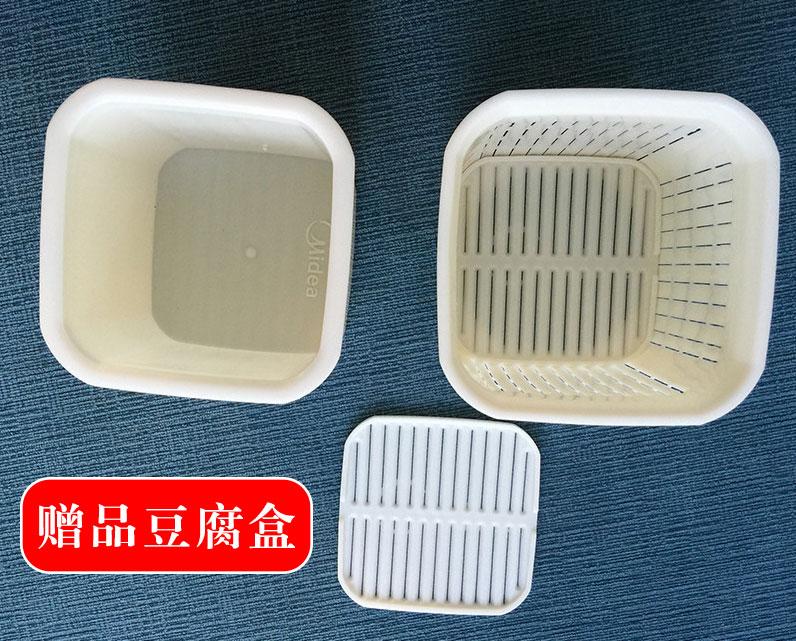 美的豆浆机DJ13B-HCV1W免费赠送豆腐盒