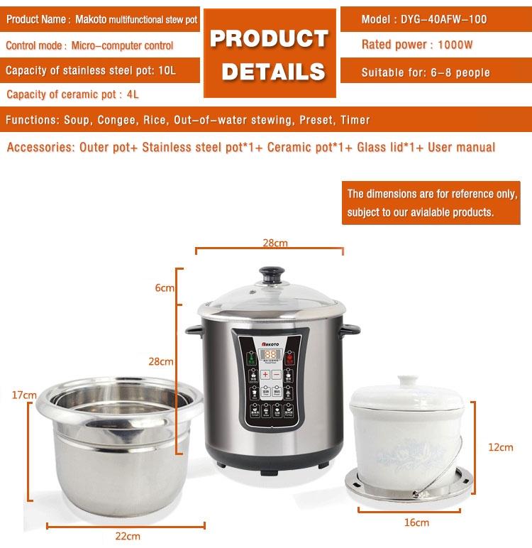 Makoto Smart Multifunctional Electric Stew Pot DYG-40AFW-100,